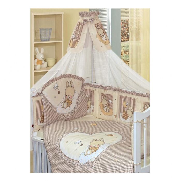 Комплекты в кроватку Золотой Гусь Степашка (7 предметов) комплекты в кроватку fairy жирафик 120х60 7 предметов