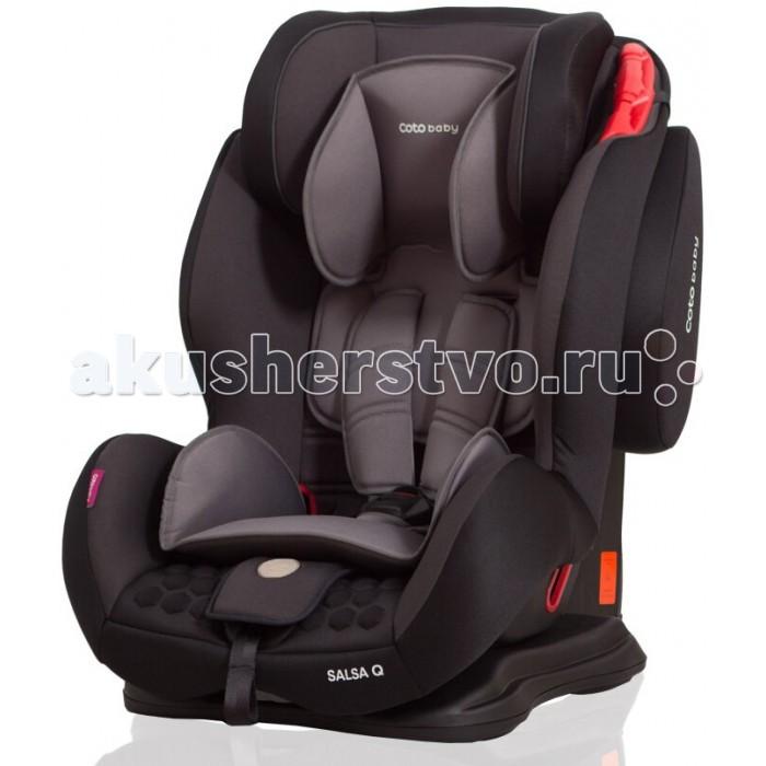 Автокресло CotoBaby Salsa QSalsa QДетское автокресло Coto Baby Salsa Q – это модель, охватывающая возрастные группы 1/2/3 (9-36кг), т.е. ее можно использовать для безопасных поездок малыша в автомобиле примерно с 9 месяцев до 12 лет. Такая универсальность обеспечена тем, что кресло растет вслед за юным пассажиром, и для разных возрастных групп есть свои способы установки. Покупка такого многофункционального автокресла позволяет сразу перейти в него после автокресла-переноски группы 0+, и заметно сэкономить на покупке автокресел для каждой из возрастных групп.  Salsa Q устанавливается в автомобиле лицом по ходу движения только с помощью штатного трехточечного автомобильного ремня безопасности. При этом нужно помнить, что установка на заднем сиденье предпочтительней с точки зрения безопасности, а установка его на переднем сиденье допустима только при отключенной подушке безопасности. Направляющие, выделенные красным, помогут правильно установить основание автокресла на сиденье. Coto Baby Salsa Q соответствует европейскому стандарту безопасности ECE R44/04 и обеспечивает ребенку требуемый уровень защиты как от фронтального, так и от бокового удара.  Ребенок возрастной группы 1 (весом до 18 кг) пристегивается на сиденье внутренними пятиточечными ремнями безопасности. Ремни регулируются под рост малыша: необходимо, чтобы верхняя точка крепления ремня была чуть выше плеча ребенка. Мягкие накладки обеспечивают необходимый уровень комфорта, надежный замок фиксирует ремни. Когда ремни застегнуты и затянуты правильно, между ремнем и грудной клеткой малыша проходит 1-2 пальца. Для детей более старшего возраста меняется способ крепления автокресла. Внутренние ремни снимаются, и ребенок пристегивается штатным автомобильным ремнем безопасности. Высота подголовника легко увеличивается, подстраиваясь под рост ребенка.   Важным, особенно в длительных поездках, является возможность регулировать угол наклона автокресла, сдвигая его на основании. Можно выбрать 1 из 4 положений. Для сам
