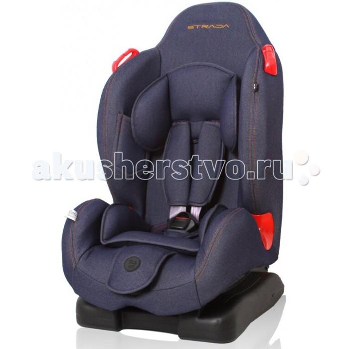 Автокресло CotoBaby Strada JeansStrada JeansДетское автокресло Coto Baby Strada Jeans предназначено для детей весом от 9 до 25 кг, для обеспечения безопасности детей возрастом примерно с 9 месяцев до 6 лет. Кресло имеет 3-точечную регулировку угла. В кресле имеются дополнительные опоры для головы и направляющие полосы для защиты таза ребенка.  Особенности: 5-точечные ремни безопасности Крепежные детали для легкого и безопасного монтажа автокресла Дополнительная направляющую ремня, защищают таз ребенок Дополнительный подголовник стабилизации головы ребенка Дополнительные стельки для детей 3 позиции наклона Свидетельство о ECE R44 / 04 Внешние габариты кресла: 47 х 73 х 45 см Размеры сиденья: ширина - 27 см, глубина - 30 см Вес: 7,2 кг<br>