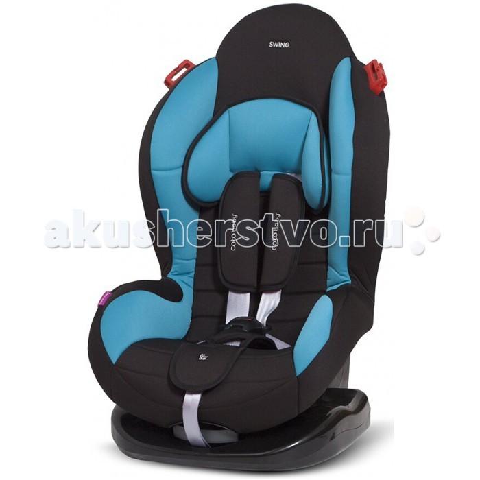 Автокресло CotoBaby SwingSwingДетское автокресло Coto Baby Swing – это надежная и простая в эксплуатации модель возрастной группы 1/2 (9-25 кг), предназначенная для перевозки в автомобиле детей возрастом примерно с 9 месяцев до 6 лет. Наклон кресла регулируется, а установка не займет много времени.  Автокресло Swing в соответствии со стандартом ECE R44/04 устанавливается в автомобиле лицом по ходу движения с помощью штатного трехточечного ремня безопасности. Допускается установка и не переднем (при отсутствии подушки безопасности) сиденье, и на заднем, однако заднее сиденье для маленьких пассажиров предпочтительней с точки зрения безопасности (если оборудовано трех-, а не двухточечными ремнями). С помощью направляющих красного цвета и инструкции, расположенной на боковой поверхности пластикового основания, любой из родителей быстро разберется и правильно установит автокресло. Для возрастных групп 1 и 2 способы крепления автокресла отличаются.  Внутренние пятиточечные ремни безопасности снабжены мягкими накладками и регулируются по высоте под рост ребенка в 4 положениях. При пристегивании малыша необходимо убедиться в том, что ремни не затянуты слишком туго и в то же время не висят свободно, верхнее основание ремня безопасности находится немного выше плеча, и ремни не перекручены. Когда ребенок подрастет, внутренние ремни можно будет снять, и пристегивать его автомобильным трехточечным ремнем безопасности.   В положении для группы 1 кресло имеет 4 положения наклона, что особенно полезно в длительных поездках. Дополнительный подголовник поддерживает голову и шею малыша. Сиденье достаточно просторное, чтобы ребенку мыло комфортно.   Обивка автокресла Coto Baby Swing снимается для стирки. Стирать ее можно вручную, при температуре 40&#186;.   Особенности: Возрастная группа: 1/2 (9-25 кг) Способ крепления в автомобиле: трёхточечный штатный ремень Способ установки в автомобиле: по ходу движения Ремни безопасности: внутренние пятиточечные/штатный автомобильный ремень безопа