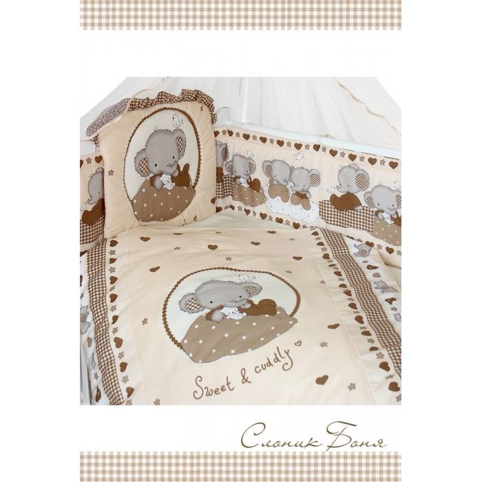 Комплект в кроватку Золотой Гусь Слоник Боня (7 предметов)Слоник Боня (7 предметов)Великолепный комплект в кроватку Слоник Боня выполнен из 100% хлопка. Бампер надежно защитит кроху от сквозняков, а невесомый балдахин создаст уютное и комфортное спальное место, где ребенок будет крепко спать и видеть только самые сладкие сны.  Комплект 7 предметов:  бортик (раздельный на 4 стороны, 360х45 см)  балдахин  наволочка - 40х60 см  пододеяльник - 110х145 см  простыня - 110х150 см  одеяло (108x140 см, холофан)  подушка (40x60 см, холофан)   Ткань - бязь, 100% хлопок<br>