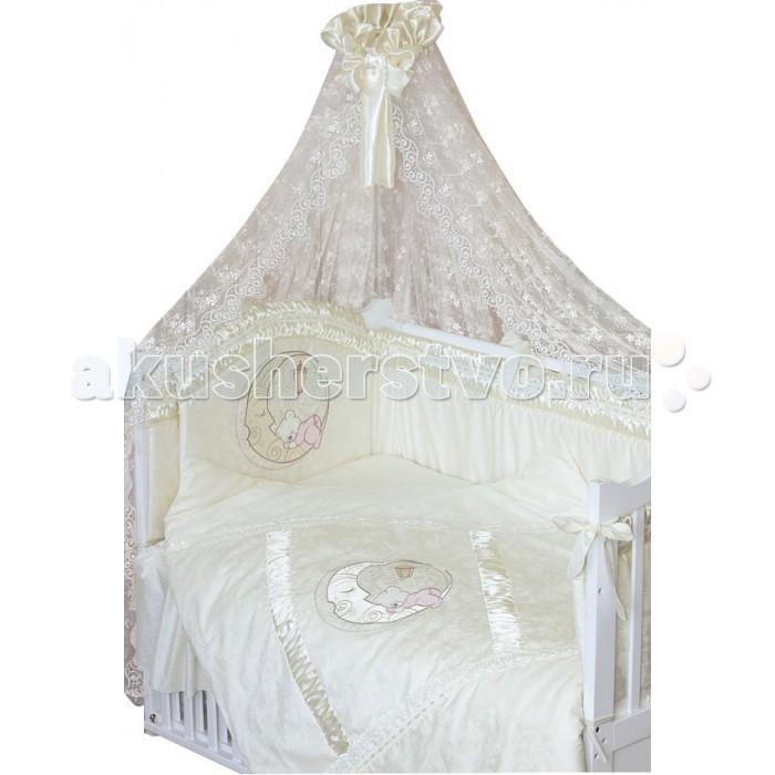 Комплекты в кроватку Золотой Гусь Консуэло (8 предметов) золотой гусь 125х65 см 8 предметов консуэло