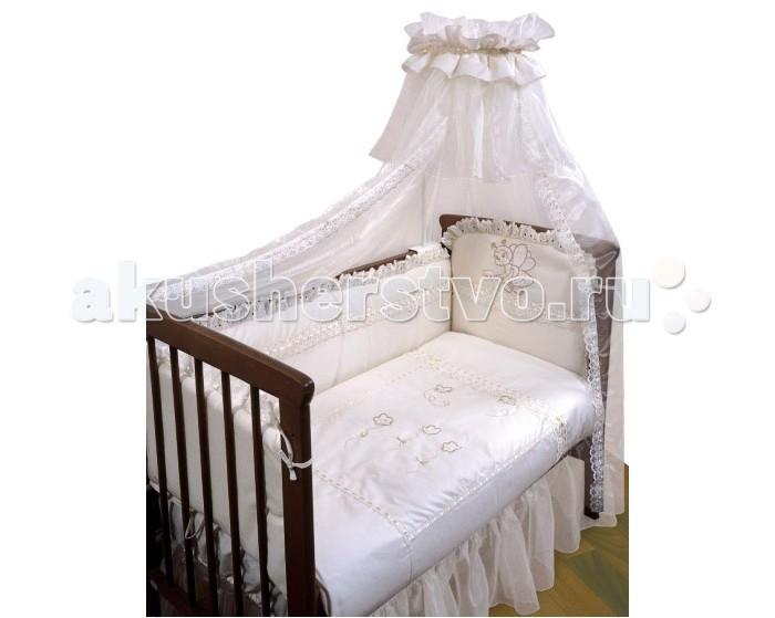 Комплекты в кроватку Золотой Гусь Бэби-элит (8 предметов) золотой гусь 125х65 см 8 предметов консуэло
