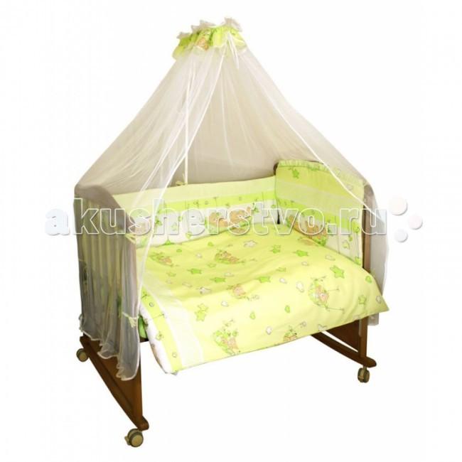 Комплект в кроватку Alis Мишки в гамаке (7 предметов)