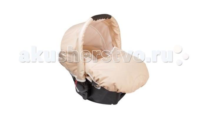 Автокресло Amadeus BloomBloomАвтокресло Bloom с соответствующим адаптером можно установить на рамы колясок Amadeus.  Комфортабельное автокресло для возрастной группы группы 0+, для малышей от весом от 3 кг до 10 кг.   • Изготовлено из материалов высокого качества. • Прочный каркас анатомической формы из полипропилена.  • Поглощающая силу удара прослойка из полистирола.  • Автокресло снабжено удобной ручкой для переноски. • Пятиточечные ремни безопасности с 2-мя уровнями регулировки по высоте и мягкими плечевыми накладками.  • Улучшенный вкладыш. • Автокресло может быть расположено внутри автомобиля, лицом назад на заднем сиденье и на переднем сиденье только в том случае, если там нет подушки безопасности.  • Съемный чехол обивки из техноткани.  В комплект входит: чехол на ножки, вкладыш, козырек.<br>