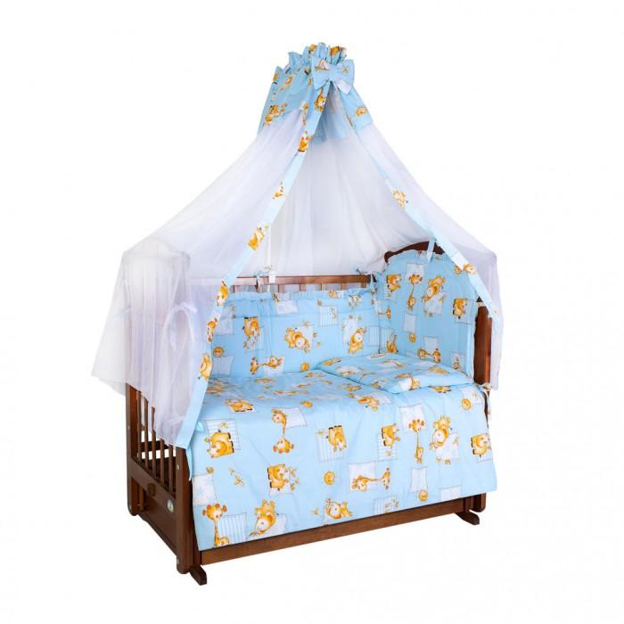 Комплект в кроватку Ангелочки 5710 (7 предметов)5710 (7 предметов)Комплект в кроватку Ангелочки из 7 предметов  украсит вашу детскую и сделает сон малыша самым сладким.  Комплект состоит из 7 предметов:  Борт низкий продольный высота 33 см  (верх - бязь набивная, наполнитель - ПЭ)  Балдахин 1,50х4,00 м (вуаль, бязь набивная)  Одеяло 140х110 см  (верх - бязь отбеленная, наполнитель - ПЭ)  Подушка 40х60 см  (верх - бязь отбеленная, наполнитель - ПЭ)  Пододеяльник 147х112 см (бязь набивная) Простыня 100х150 см (бязь набивная) Наволочка 40х60 см (бязь набивная)  Особенности:  изысканный дизайн. приятные расцветки с забавными рисунками, радуют глаз. мягкие материалы не раздражают нежное тельце ребенка, и не доставляют ему неудобств. качество материала обеспечивает лёгкость стирки и долговечность.<br>
