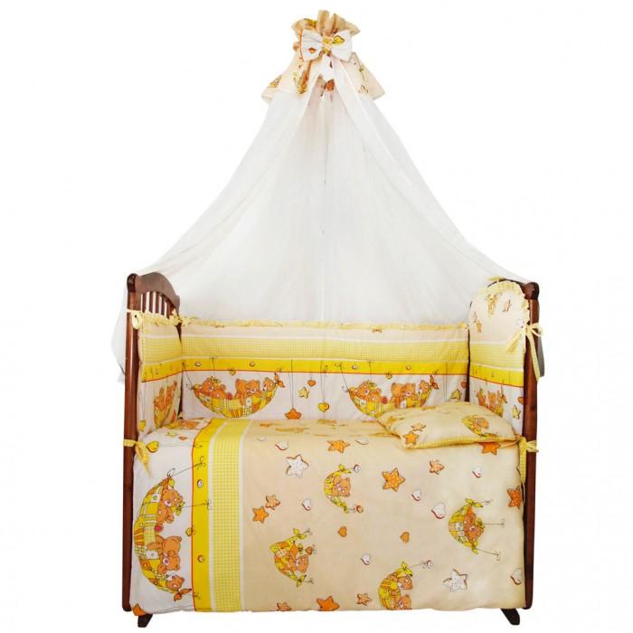 Комплект в кроватку Ангелочки Мишки в гамачке (7 предметов)Мишки в гамачке (7 предметов)Комплект в кроватку Ангелочки комбинированный Мишки в гамачке (7 предметов)  Удобный и нежный комплект который обеспечит комфортный сон ребенка и при этом, украсит интерьер детской комнаты. Такой набор сделает спальное место малыша красивым и уютным.  В комплекте:  Борт высокий раздельный высота 40 см  (верх - бязь набивная, наполнитель - ПЭ)  Балдахин 1,50х4,00 м (вуаль, бязь набивная)  Одеяло 140х110 см  (верх - бязь отбеленная, наполнитель - ПЭ)  Подушка 40х60 см  (верх - бязь отбеленная, наполнитель - ПЭ)  Пододеяльник 147х112 см (бязь набивная) Простыня на резинке 120х60 см (бязь набивная) Наволочка 40х60 см (бязь набивная)<br>