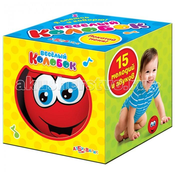 Электронные игрушки Азбукварик Веселый колобок колобок