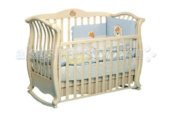 Детская кроватка Baby Italia Andrea VIP качалкаAndrea VIP качалкаДетская кроватка Baby Italia Andrea VIP качалка - изысканная кроватка в винтажном стиле. Превращается из кроватки в диванчик, можно использовать до 4-5 лет.   Фигурная стенка декорирована аппликацией в виде трогательного спящего мишки. Может использоваться в качестве качалки или кроватки на колёсах. Прорезиненные колёса не царапают пол, два из них - с фиксаторами.   Передняя стенка легко опускается. Кроватка Baby Italia Andrea VIP создаст атмосферу красоты и изящества с первых дней жизни малыша.   Приятные мелочи кроватки Baby Italia Andrea VIP:  опускающаяся автостенка  один уровень дна  самоцентрирующиеся колёсики с прорезиненным покрытием Desmopan  съёмная передняя стенка  декор<br>