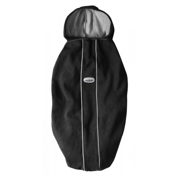 BabyBjorn Чехол для рюкзака-переноскиЧехол для рюкзака-переноскиСпециальная накидка на рюкзак-переноску BabyBjorn сохраняет тепло и сухость вашего малыша в промозглую и ветренную погоду.  Чехол сделан из мягкой флисовой ткани: непродуваемой, непромокаемой, но при этом дышащей.  Он имеет отстегивающийся капюшон, который может быть пристегнут с любой стороны когда ребенка переносят лицом к родителю или от него.   Подходит ко всем рюкзачкам для переноски BabyBj&#246;rn (Original, Air, Synergy, Active).  Чехол может использоваться в качестве покрывала или чехла в детском автомобильном кресле или кроватке.  Разрешена машинная стирка.<br>