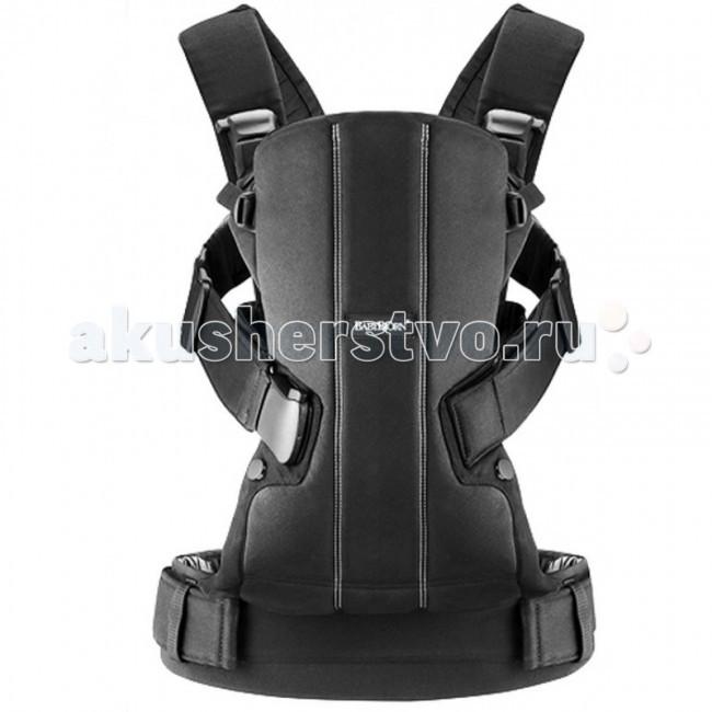 Рюкзак-кенгуру BabyBjorn WeWeРюкзак – кенгуру WE - простота с первого же дня!  Эргономичный рюкзак: набедренный пояс и плечевые ремни создают комфорт для родителей,  распределяя равномерно нагрузку; поддержка головы и спины обеспечивает правильное анатомическое положение тела ребенка. Простота во всем: вы быстро научитесь пользоваться рюкзаком – кенгуру,  без посторонней помощи во всех ситуациях, даже при переноске  ребенка за спиной. Три положения для ношения ребенка: Оптимальное положение для новорожденных. Благодаря особому расположению лицом к родителю обеспечивается постоянный контроль за ребенком и необходимый телесный контакт. Максимальный рост 62 см. Нижнее положение для подросших детей регулируется молнией внутри рюкзака. Примерно через 4 месяца можно сажать ребенка в нижнее положение лицом к родителю. Минимальный рост – 62 см. Безопасное и удобное положение за спиной рекомендуется для детей в возрасте от 12 месяцев. Рюкзак – кенгуру WE обладает уникальной конструкцией, благодаря которой вы можете разместить вашего ребенка у себя за спиной. Вы легко и безопасно перемещаете рюкзак – кенгуру из фронтального положения в положение за спиной, не вынимая из него малыша. При этом плечевые ремни остаются на вас в виде замкнутой петли. Это уникальное решение позволяет вам самостоятельно размещать вашего ребенка у себя за спиной. Просто! Безопасно! Удобно! Функционал: Поместите ребенка в рюкзак лицом к себе так, чтобы ноги были расположены по обе стороны, а руки находились в проемах для рук.  Пристегните все передние застежки с обеих сторон. Обратите внимание, чтобы поддержка головы была зафиксирована.  К 12 месяцам ребенок достаточно повзрослеет, чтобы его можно было носить за спиной. Сначала необходимо поместить ребенка в рюкзак – кенгуру лицом к себе. Поднимите правую руку вверх, продев ее под плечевым ремнем.  Левую руку проденьте вниз, под плечевой ремень. Рюкзак с малышом держится на плече и на набедренном поясе. Теперь перенесите рюкзак вместе с малышом за спи
