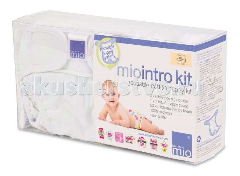 Bambino Mio Пробный комплект Intro для новорожденныхПробный комплект Intro для новорожденныхПробный комплект подгузников от Bambino Mio.  Ознакомительный комплект – это превосходный способ понять принцип работы системы подгузников Вambino Мio до приобретения полного комплекта.  В комплект входит: 1 хлопковые трусики 3 вкладыша-подгузника 50 одноразовых салфеток порошок «MioFresh» - 100 гр инструкция  Размер Newborn подходит для детей до 5 кг.  В основе создания многоразовых подгузников Bambino Mio лежит принцип комфорта и простоты, поэтому всё больше родителей выбирают эту марку подгузников для своих малышей. Система подгузников Bambino Mio — это трусики, внутри которых располагается сменный впитывающий вкладыш и впитывающая одноразовая салфетка, и всё это приобретается отдельно. Поэтому комплект трусиков и вкладышей к ним — это самый простой и выгодный выбор при решении о покупке многоразовых подгузников.  Трусики, входящие в комплект, изготовлены из мягкого, высококачественного хлопка и имеют застёжку-липучку, с помощью которой можно отрегулировать их размер под рост ребёнка. Благодаря мягкой обвязке на талии и ножках, а также эластичным манжетам вокруг ножек малыш чувствует себя комфортно, а трусики плотно облегают его тело и не стесняют движений. Трёхсекционные сменные вкладыши в трусики также выполнены из 100% хлопка и имеют дополнительную утолщённую среднюю часть для максимальной впитываемости. Вкладыши меняются очень легко, поэтому Вы удивитесь, как быстро Вы сможете менять подгузник малышу. И вкладыши, и трусики стираются в стиральной машине, быстро сохнут и не требуют глажки.  Для дополнительного удобства вместе с вкладышами можно использовать биоразлагающиеся одноразовые салфетки, которые задерживают все твёрдые вещества и смываются в канализацию.<br>