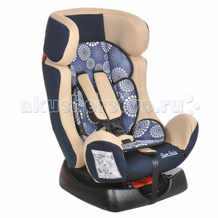 Автокресло BamBola Piloto ОдуванчикPiloto ОдуванчикАвтокресло BamBola Piloto Одуванчик предназначено для детей от 1 года до 7.  Особенности: мягкий подголовник и накладки внутренних ремней для удобства ребенка ортопедическая форма кресла обеспечивает повышенный комфорт ребенка и защиту от нагрузок во время поездки регулировка внутренних ремней по высоте в зависимости от роста ребенка, 3 положения регулировки наклона автокресла: одно в группе 0+ и два в группе 1/2 износостойкий чехол легко снимается для стирки ярко выраженная боковая защита обеспечивает безопасность при резких поворотах и боковых ударах надежная система внутренних пятиточечных ремней с использованием специально разработанных ременных лент российского производства замок ремней с мягким клапаном и защитой от неправильного использования нетоксичный гипоаллергенный материал безопасен для ребенка соответствует правилам ЕЭК ООН № 44-04.<br>