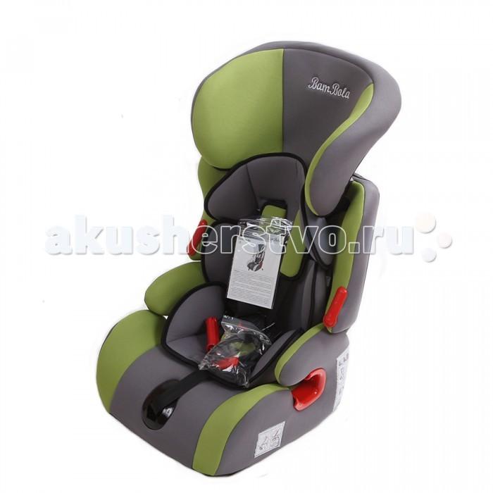 Автокресло BamBola LeonardoLeonardoДетское автомобильное кресло Bambola Leonardo предназначено для детей от 1 года до 12 лет весом от 9 до 36 кг. Автокресло имеет особую форму подголовника, которая надежно защищает ребенка от боковых ударов.   Внутренние пятиточечные ремни регулируются по высоте в зависимости от роста ребенка и по глубине специально под зимнюю одежду. В зависимости от роста ребенка регулируется также подголовник кресла в 6-ти положениях. Возможность регулировки наклона спинки обеспечивает лучшую адаптацию автокресла к сиденью автомобиля.  Преимущества модели в области удобства: 6 положений регулировки подголовника по высоте в зависимости от роста ребенка мягкие вкладыш и накладки внутренних ремней обеспечивают максимальный комфорт ребенка регулировка внутренних ремней по высоте в зависимости от роста ребенка двухпозиционная регулировка центральной лямки позволяет адаптировать внутренние ремни под зимнюю и летнюю одежду ребенка ортопедическая спинка обеспечивает удобство ребенка в поездке износостойкий чехол легко снимается для стирки трансформируется в бустер  Преимущества модели в области безопасности: особая форма подголовника надежно защищает от боковых ударов специальные ярлыки указывают направление прохождения штатного ремня безопасности надежная система внутренних пятиточечных ремней с использованием специально разработанных ременных лент российского производства замок ремней с мягким клапаном и защитой от неправильного использования регулировка наклона спинки для адаптации автокресла к сиденью автомобиля нетоксичный гипоаллергенный материал безопасен для ребенка фиксатор для корректировки прохождения штатного ремня безопасности по плечу ребенка в возрасте от 6-ти лет соответствует правилам ЕЭК ООН № 44-04  Габариты кресла: 42х51х69 см  Вес: 5.1 кг<br>