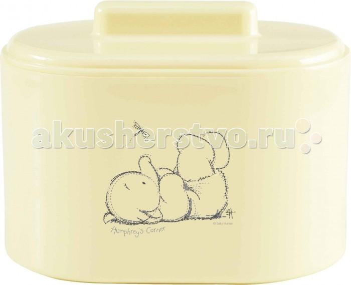 Аксессуары для пустышек Bebe Jou Пластиковая коробочка для гигиенических принадлежностей коробочка для лифчиков