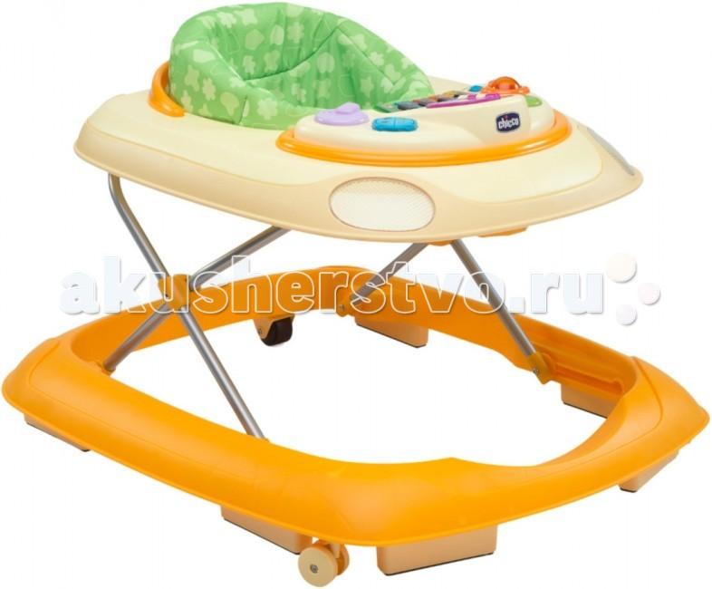 Ходунки Chicco BandBandДетские ходунки Chicco Band поддержат малыша в его энтузиазме учиться ходить, сопровождая движение музыкой, звуковыми и световыми эффектами. Отличается необыкновенной обтекаемой формой и красочной гаммой цветов.  2 передних плавающих колеса (вращаются на 360), 2 задних фиксированных колеса - ребенок может двигаться в любом направлении, только движение назад имеет ограниченные возможности.   Характеристики Chicco Band: Жесткая анатомическая спинка сидения обеспечивает правильную поддержку позвоночника ребенка  Специальные тормозные системы (шесть фиксаторов) останавливают движение при столкновении с порогом Съемная панель может быть установлена на бампер прогулочной коляски Сиденье регулируется по высоте в 3-х положениях  Съемный чехол сидения легко чистится и стирается Рама легко складывается и в собранном состоянии занимает очень мало места.    Размер в открытом виде: 79 x 66x 47/51 см Размер в сложенном виде: 79 x 66 x 24 см Вес: 4, 5 кг  Ограничители-тормоза «Stopper», установленные в соответствии с европейскими нормами безопасности, предотвращают случайное падение с лестницы. Замок с двойной защитой предотвратит случайное сложение ходунков. Удобное мягкое кресло с жесткой спинкой. Чехол снимается для стирки.<br>