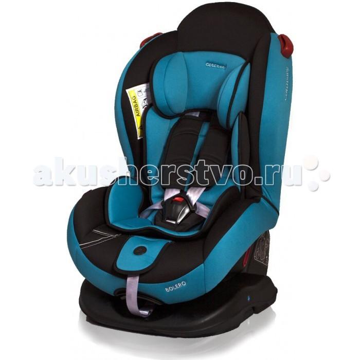 Автокресло CotoBaby BoleroBoleroДетское автокресло Coto Baby Bolero – это универсальная модель польского производства, охватывающая возрастные группы 0/1/2 (0-25), т.е. с самого раннего возраста примерно до 6 лет. Купив автокресло Coto Baby Bolero, Вы избавитесь от необходимости покупать все новые и новые автокресла по мере роста малыша и сразу на несколько лет решите вопрос безопасности в поездках с ребенком.   Автокресло изготовлено в соответствии с действующим европейским стандартом безопасности ECE R44/04, а значит, у него предусмотрено 2 способа установки в автомобиле в зависимости от веса и возраста ребенка. Т.к. положение спиной по ходу движения является наиболее безопасным для неокрепшего позвоночника малыша, дети до года перевозятся в таком положении. Стандартом предусмотрен такой способ перевозки для детей весом до 9 кг, но рекомендуется по возможности продлить его до достижения веса 13 кг. Для детей возрастных групп 1/2 кресло устанавливается лицом по ходу движения. Для каждого из положений есть свой способ крепления штатным автомобильным трехточечным ремнем безопасности и своя система направляющих, но благодаря инструкции, изображенной на боковой поверхности автокресла, родители разберутся со схемой установки без особых усилий. Bolero устанавливается на прочное основание. В конструкции кресла уделено внимание защите не только от фронтального, но и от бокового ударов. Установка кресла на переднее сиденье запрещена при включенной фронтальной подушке безопасности.  Малыш пристегивается пятиточечным ремнем безопасности с мягкими накладками, делающими поездку более комфортной. Ремни регулируются по высоте в 4 положениях, подстраиваясь под рост юного путешественника. Для детей возрастной группы 2 внутренние ремни можно снять, пристегнув ребенка штатным автомобильным ремнем безопасности.  Угол наклона кресла в положении лицом по ходу движения легко можно менять, выбрав один из 5 вариантов. Для самых маленьких пассажиров предусмотрен мягкий вкладыш анатомической