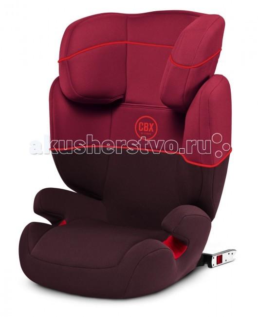 Автокресло Cybex CBX Free FixCBX Free FixАвтокресло относится к группе 2/3 и может быть использовано для перевозки ребенка с 3,5 до 10-12 лет.   Кресло устанавливается только по направлению движения (лицом вперед). Крепление - штатными 3-х точечными ремнями безопасности автомобиля.  Для максимальной безопасности кресло снабжено двойной защитой плеч и ребер ребенка..  Подголовник регулируется по высоте в 7 положениях.  Положение спинки регулируется по наклону в зависимости от угла наклона спинки в вашем автомобиле.  Дополнительный ящик для хранения инструкции позволит всегда держать её под рукой.  По мере роста ребенка автокресло превращается в бустер.  Автокресло соответствует последнему стандарту безопасности ECE R44/04.Cybex Free  Обивка автокресла съемная и может стираться в стиральной машине в режиме Бережная стирка при температуре 30 градусов. Процесс съема чехла с автокресла занимает очень мало времени - чехол закрепляется кнопками и резинками.   Размеры автокресла (внешние):  ширина 49 см;  глубина 46 см;  высота 65,8 - 83,8 см.  Вес 5,7 кг.<br>