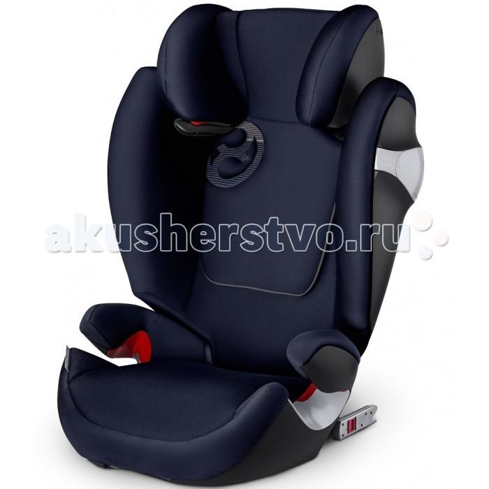 Автокресло Cybex Free-Fix Pure Black 512113019