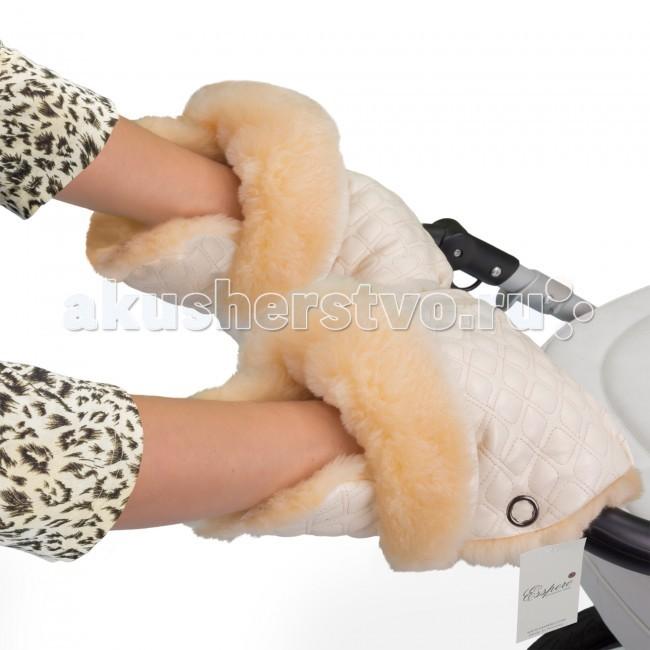 Esspero Муфта-рукавички для коляски CarinaМуфта-рукавички для коляски CarinaРукавички муфта на коляску – очень уютный и практичный аксессуар. Модель Esspero Carina незаменимы при прогулках в холодное время года. Нежную кожу рук обязательно нужно защищать и оберегать во избежание различных заболеваний.   Привлекательные запоминающийся рукавички очень универсальны, подходят к любому типу колясок и санок, чем очень нравятся мамочкам. Крепление на коляску происходит при помощи кнопок.   Натуральная мягчайшая овечья шерсть надежно защитит Ваши руки от холодов, благодаря плотной текстуре, а кроме того данный материал предотвращает риск возникновения аллергии. Оригинальная, привлекательная, стеганая текстура верхнего покрытия выполнена из кожи и имеет два вида цвета - нежного кремового и насыщенного шоколадного. Изюминку добавляет нежная меховая опушка в виде манжета. Прекрасно сочетая в себе универсальность и стиль, рукавички Esspero Carina порадуют Вас в долгие осенне-зимние прогулки.  Особенности муфты-рукавичек: Материал верха: стеганая эко-кожа Внутренний материал: натуральная овчина Крепление на коляске: при помощи кнопок<br>