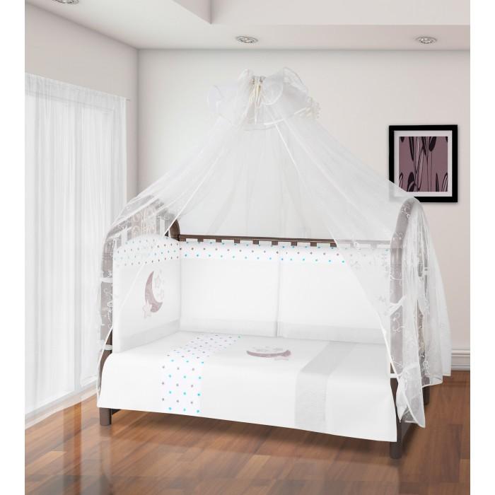Комплект в кроватку Esspero Stars two Colors (6 предметов)Stars two Colors (6 предметов)Комплект в кроватку Esspero Stars two Colors (6 предметов) обеспечит малышу здоровый и комфортный сон в кроватке.   Наполнитель текстильных элементов - нежный холлофайбер. Материал не теряет форму в процессе эксплуатации, в нём не заводятся пылевые клещи. Внешняя обивка - натуральный хлопок. Комплект выполнен в аристократических расцветках, украшен стильными элементами декора.  В комплект входят: наволочка - 40 х 60 см  пододеяльник - 110 х 140 см простынка - 125 х 65 см съемный бортик подушка - 40 х 60 см одеяло - 110 х 140 см<br>