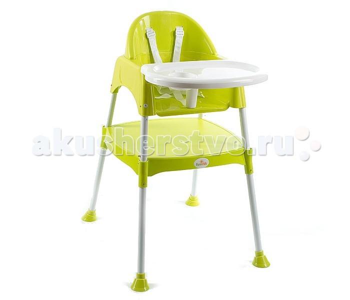 Стульчик для кормления FunKids Eat And PlayEat And PlayСтульчик для кормления Funkids Eat And Play растёт вместе с Вашим малышом и отвечает всем потребностям ребёнка. Малыш сможет обедать вместе с Вами как только научится сидеть. Стул легко трансформируется в стульчик со столом-партой, которые можно использовать для игр.  Стульчик для кормления Funkids Eat And Play оснащен съемным столиком который позволяет использовать эту модель, как для самых маленьких детишек, так и для тех кто постарше. Столик можно снять и расположить стульчик, у стола взрослых. Стульчик оборудован пятиточечным ремнем, который надежно удержит маленького ребенка в стульчике.  Особенности: 1. Долгое время использования Обычные детские стульчики для кормления можно использовать только до возраста 2-х, 3-х лет. Наш детский стульчик прослужит вам гораздо дольше, до тех пор, пока вашему ребенку не исполнится 6 лет.  2. Функциональность и универсальность Обычные высокие детские стульчики можно использовать только для кормления ребенка, в то время как наш стул можно использовать как во время еды, так и для игры и занятий.  3. Безопасность и экологичность Материалы, которые используются в нашем детском стульчике, безопасны для здоровья ребенка и окружающей среды. При производстве используется специальный пищевой пластик, который не содержит Фенол-А и прошел все соответствующие испытания и тесты. Устройство стула и материалы подходят для детей и совместимы со стандартами безопасности. Вы можете ставить на поднос стула горячую посуду и еду. Максимальная весовая нагрузка на стул - 116 кг, что многократно превышает запрашиваемые параметры прочности.  4. Простота сборки Наш детский стул легко собирается и собирается.  5. Простота транспортировки Размеры разобранного стула достаточно небольшие, он удобен для транспортировки. Вы можете легко захватить стульчик с собой и использовать его даже на природе.  Конструкция стульчика обеспечивает устойчивое положение даже на скользкой или неровной поверхности. Не име