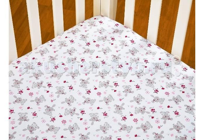 Постельное белье для детской кроватки 120х60