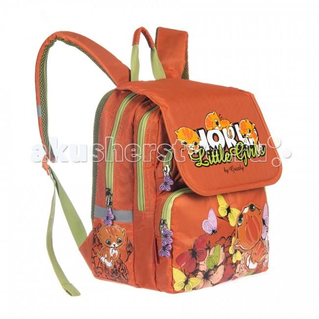 Школьные рюкзаки Grizzly Ранец школьный RA-545-4