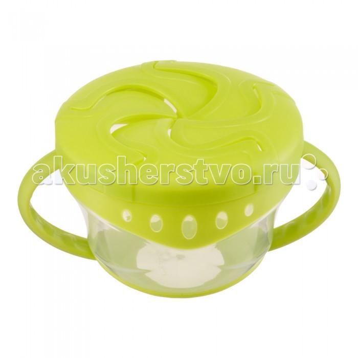 Посуда Happy Baby Тарелка с двумя крышками Comfy plate кабошон агат голубой 15 20 мм