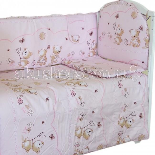 Комплект в кроватку Alis Медвежата (7 предметов)