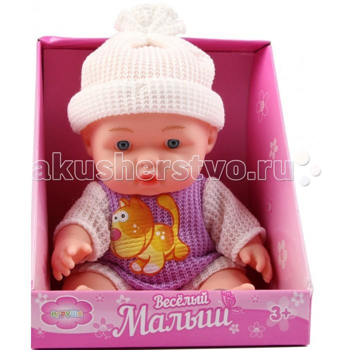 Куклы и одежда для кукол Игруша Кукла-пупс 21 см игруша пупс с аксессуарами 43 см
