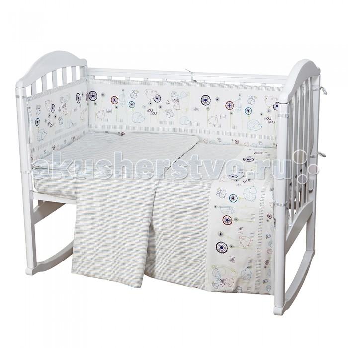 Комплект в кроватку Baby Nice (ОТК) Споки ноки Ежик (6 предметов)