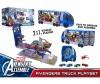IMC toys Трек Мстители 390171