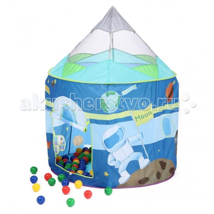 Палатки-домики Bony Игровой домик Ракета + 100 шариков