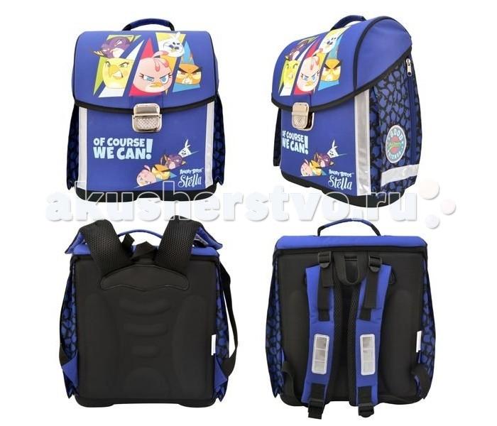 Школьные рюкзаки Action Ранец Angry Birds Stella школьные рюкзаки action рюкзак angry birds stella