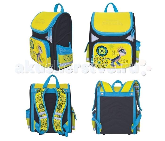 Школьные рюкзаки Action Ранец школьный Dragons