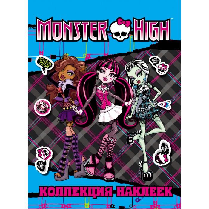 Детские наклейки Монстер Хай (Monster High) Голубая