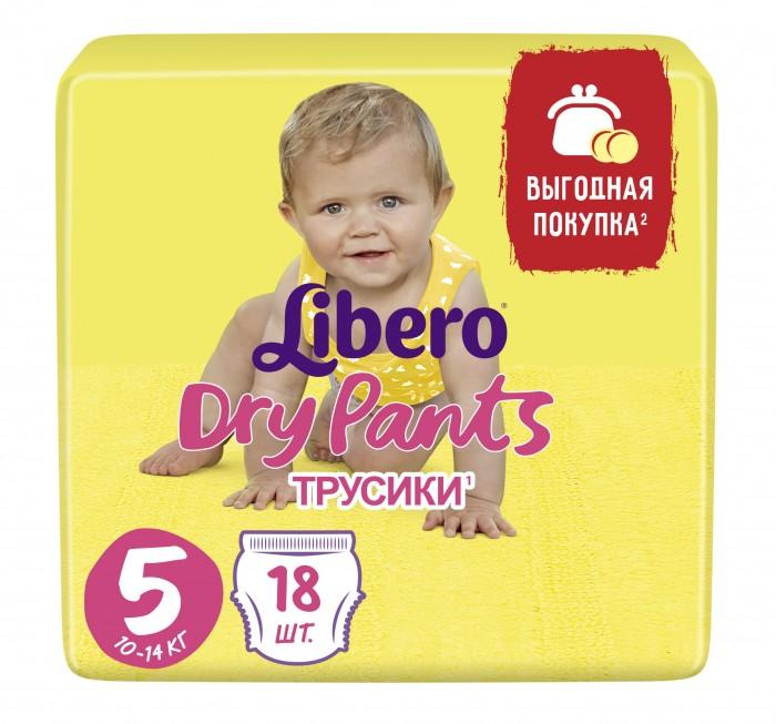 Подгузники Libero Подгузники-трусики Dry Pants (10-14 кг) 18 шт. libero dry pants подгузники трусики 5 10 14 кг 50 шт