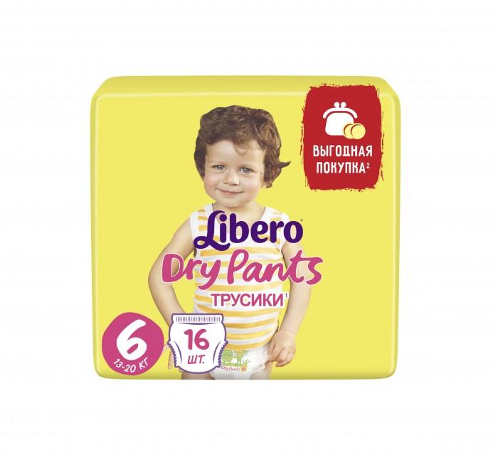 Подгузники Libero Подгузники-трусики Dry Pants (13-20 кг) 16 шт. libero dry pants подгузники трусики 5 10 14 кг 50 шт