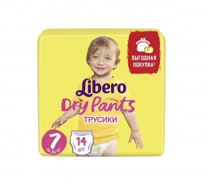 Подгузники Libero Подгузники-трусики Dry Pants (16-26 кг) 14 шт. libero dry pants подгузники трусики 5 10 14 кг 50 шт