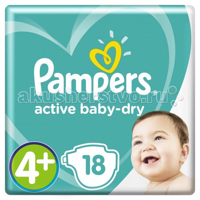 Подгузники Pampers Подгузники Active Baby Dry р.4+ (9-16 кг) 18 шт. подгузники детские pampers подгузники active baby dry 9 16 кг 4 размер 120 шт