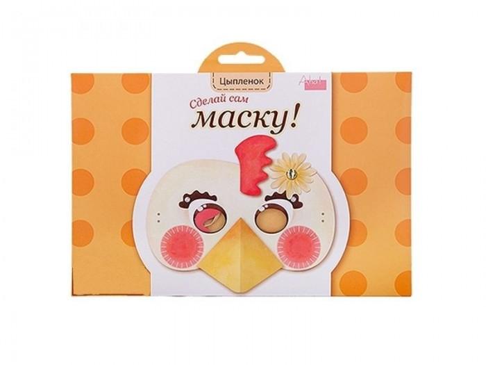 Наборы для творчества AHA Набор Сделай сам маску! Цыпленок набор для раскрашивания игрушки home queen сделай сам цыпленок