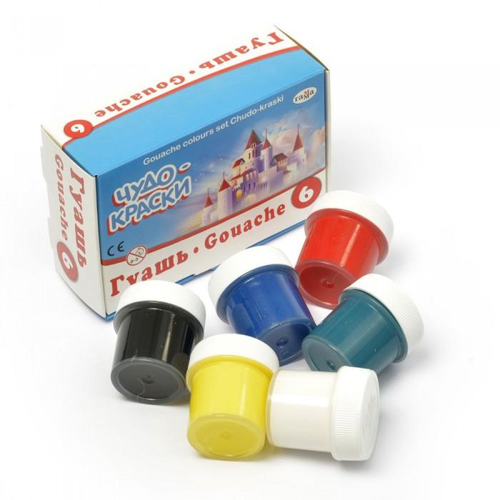 Краски Гамма Гуашь Чудо-краски 6 цветов гуашь гамма лицей 16 цветов х 20 мл в картонной коробке