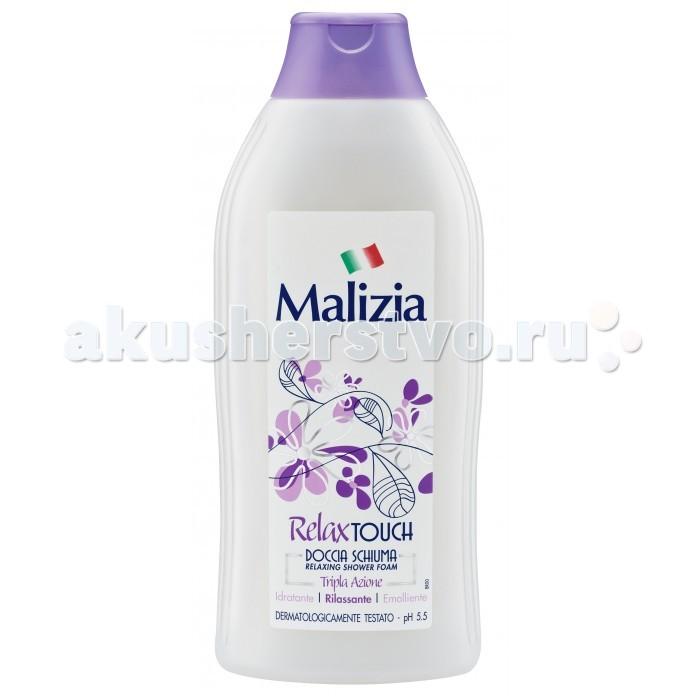 Косметика для мамы Malizia Гель-пена для душа Relax Touch 750 мл пена монтажная mastertex all season 750 pro всесезонная