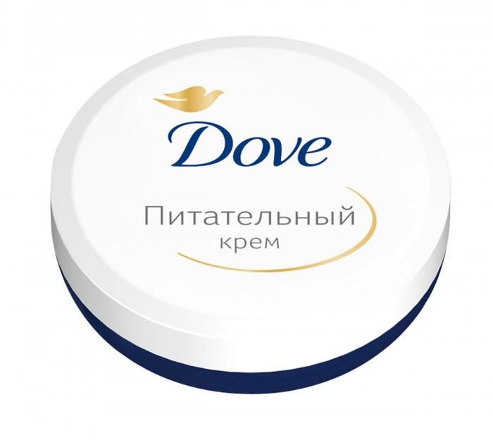 Косметика для мамы Dove Крем Питательный для ухода за кожей (баночка) 75 мл dove крем для тела с эффектом загара