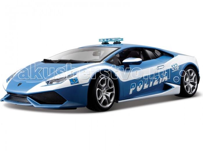 Bburago 1:18 BB Машина Lamborghini Aventador LP 700-4 металлическая1:18 BB Машина Lamborghini Aventador LP 700-4 металлическаяBburago 1:18 BB Машина Lamborghini Aventador LP 700-4 металлическая.  Гоночный автомобиль в точности повторяет реальный Lamborghini Aventador LP700-4 в масштабе 1:18. Игрушка выполнена из высококачественного металла и пластика. Детали и края аккуратно обработаны.   Коллекционные машинки Бураго развивают у ребенка развивают координацию движений и меткость, пространственное и образное мышление, воображение, мелкую моторику. С мини-модельками автомобилей Bburago игра станет настолько увлекательной, что оторваться будет невозможно!   Компания Bburago – мировой лидер в производстве коллекционных моделей автомобилей. Более 30 лет профессиональные дизайнеры Bburago разрабатывают точные копии современных машин и ретро машин известных марок. С автомобилями Bburago можно не только играть, но и сделать их частью своей коллекции!<br>