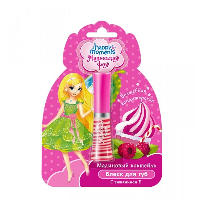 Детская косметика Маленькая Фея Блеск для губ Малиновый коктейль 7,65 г p маленькая фея косметика для ухода за