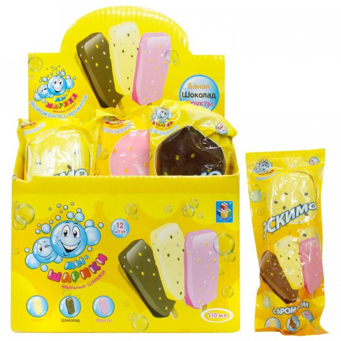 Мыльные пузыри 1 Toy Мыльные пузыри Мы-шарики! Эскимо Т58683 1toy 1toy мыл пуз minions эскимо желтое на палочке в цвет обертке банан 45мл в д б т58681