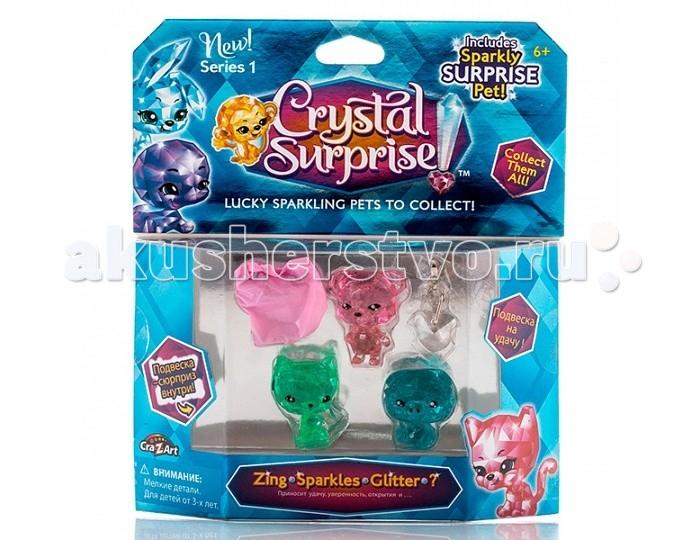 Игровые наборы Crystal Surprise Игровой набор 4 фигурки