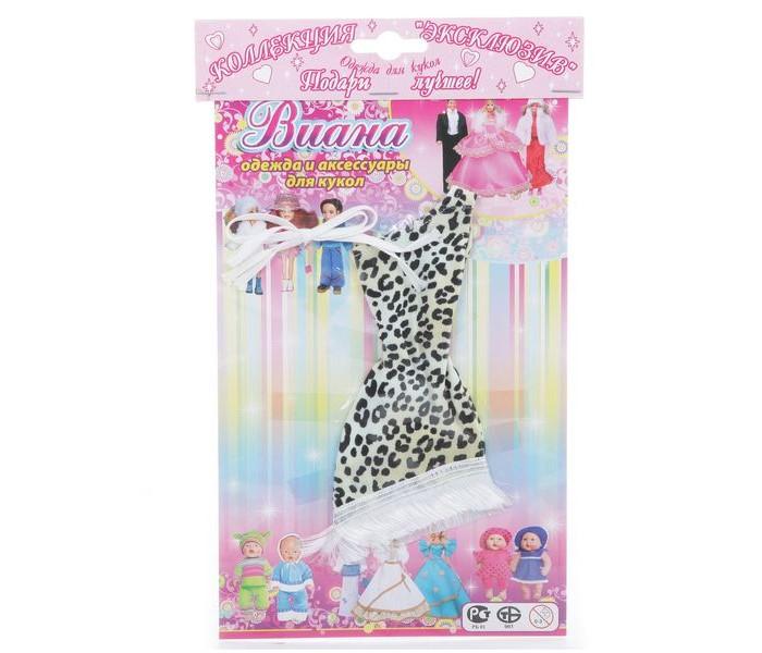 Куклы и одежда для кукол Виана Одежда для кукол 128.13 одежда